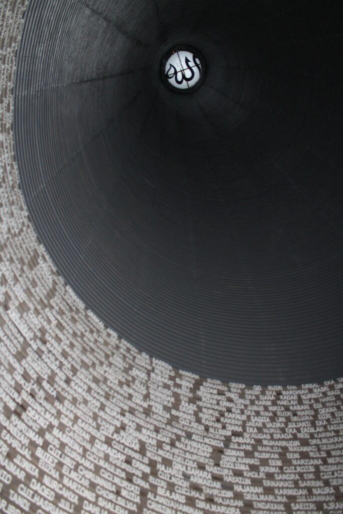 IMG 0092 683x1024 - Mengenang Tsunami Aceh Dengan Mengunjungi Museum
